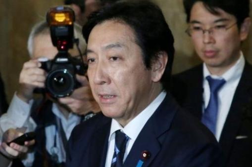 ministre japonais